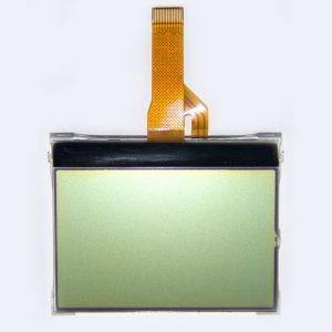 Display VX 520